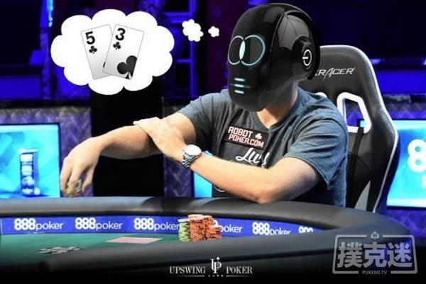 【6upoker】德州扑克中从AI用同花53疯狂诈唬得到的启示