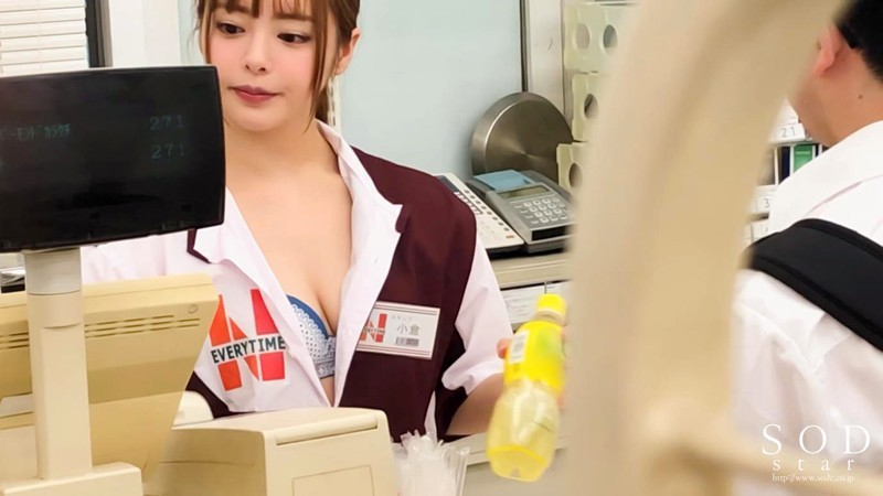 【6upoker】STARS-147 :和店长在仓库裡大声做爱!小仓由菜超商暴走!