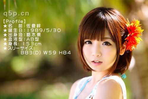 【6upoker】MKMP-324:被众多男优称讚「技巧第一」的她要告别淫光幕了⋯