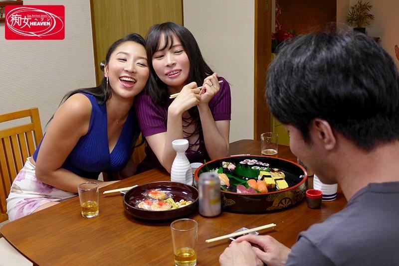 【6upoker】巨乳丰臀的阿姨真木今日子&本真ゆり每天用身体帮我走出失恋!