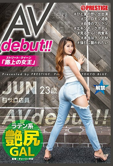 【6upoker】AOI-003:拉丁系辣妹「JUN」原来是个潮湿的抖M …