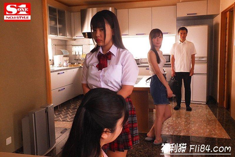【6upoker】大享齐人之福!田渊正浩爽玩坂道夕美两姐妹!