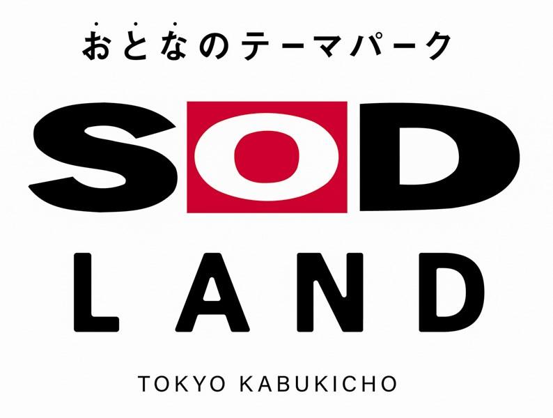 【6upoker】SOD打造男人天堂「成人乐园」与一线女优近距离接触!