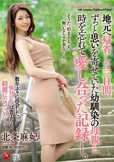 【6upoker】JUL-338:和女友的单身妈妈北条麻妃激情做爱!