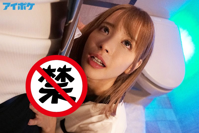【6upoker】IPX-551:外遇的抽插比老公做起来有快感,桃乃木かな高潮不停!