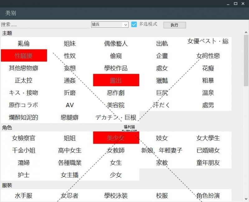 【6upoker】github项目:日本大片管理软件Javedio 2.0
