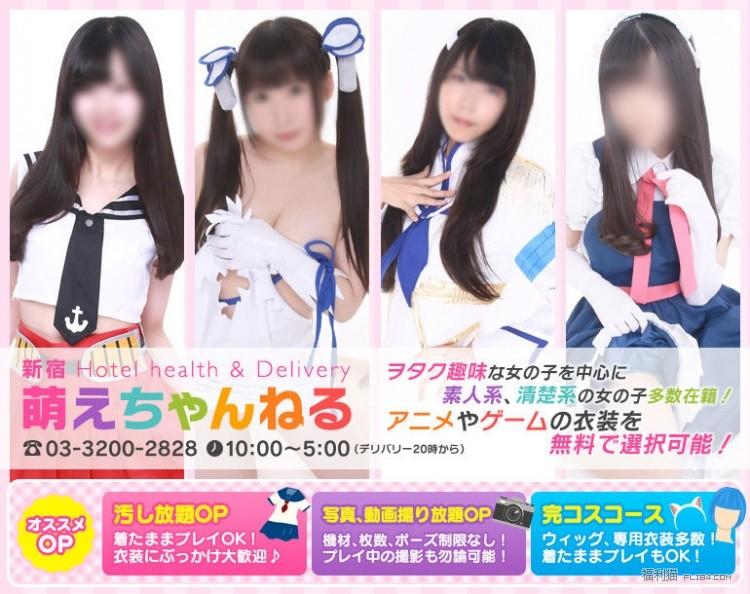 【6upoker】涨知识:为何日本风俗妹都敢露脸!退役妹爆业界秘密!