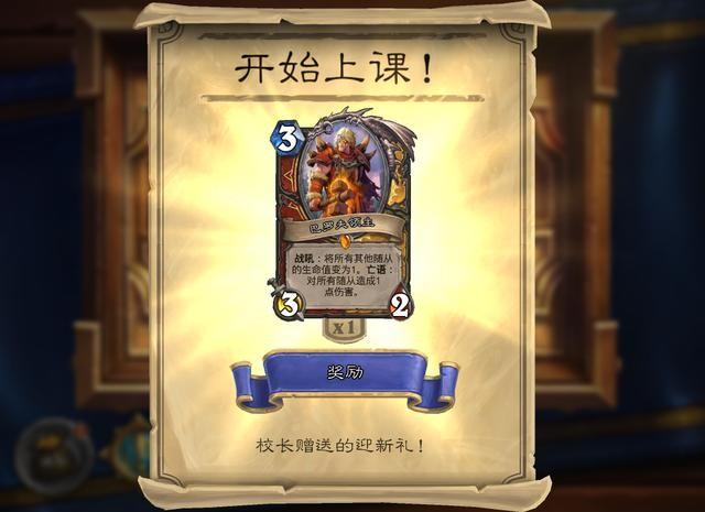 【6upoker】新版本《炉石传说》这些橙卡没必合 这张卡是必须合的