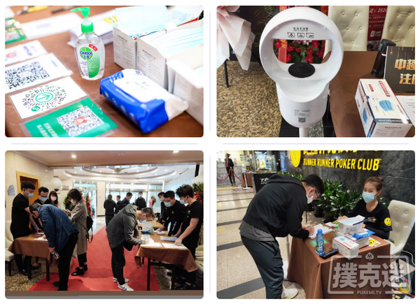 【6upoker】扑克迷马小妹儿赛事游之2020TPC老虎杯年终总决赛!