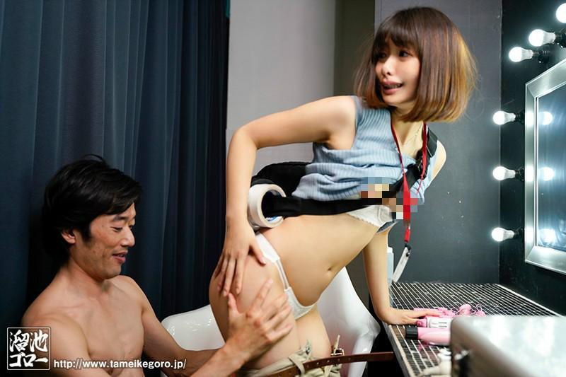 【6upoker】川上奈奈美MEYD-632 人妻川上奈々美每天看片内裤都湿透