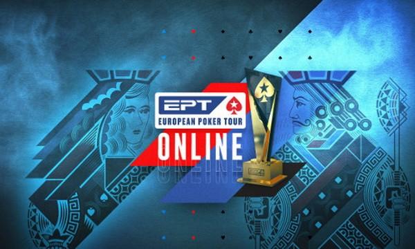 【6upoker】欧洲扑克巡回赛EPT揭幕