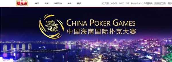 【6upoker】2020CPG®珠海(横琴)选拔赛参赛流程和特别提示