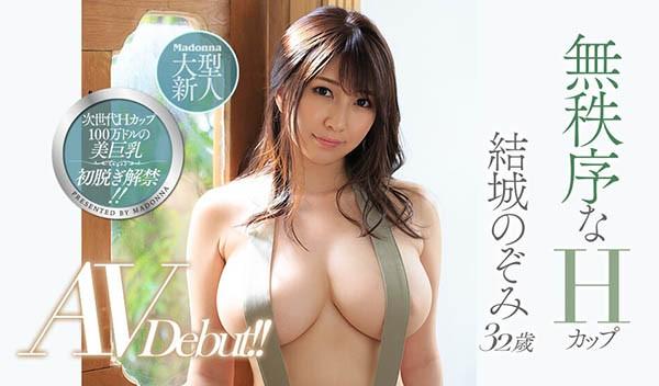 【6upoker】JUL-238:寂寞人妻结城希美的神之巨乳主动乳交!
