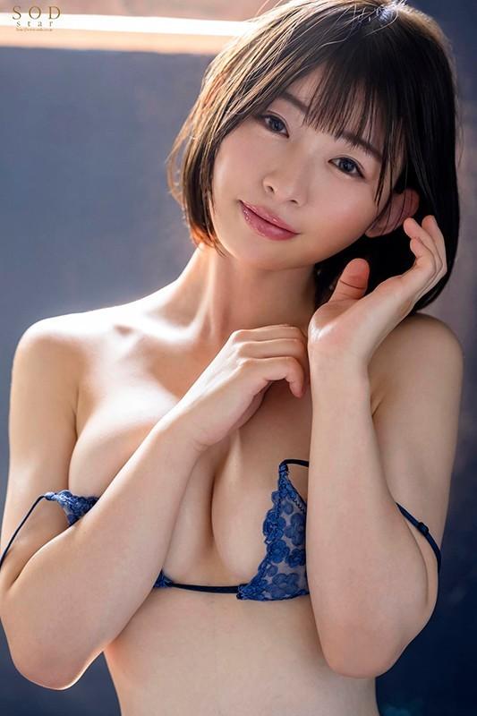 【6upoker】STARS-294 :气质女大学生宫岛芽衣下海拍片凑学费对性爱上瘾!