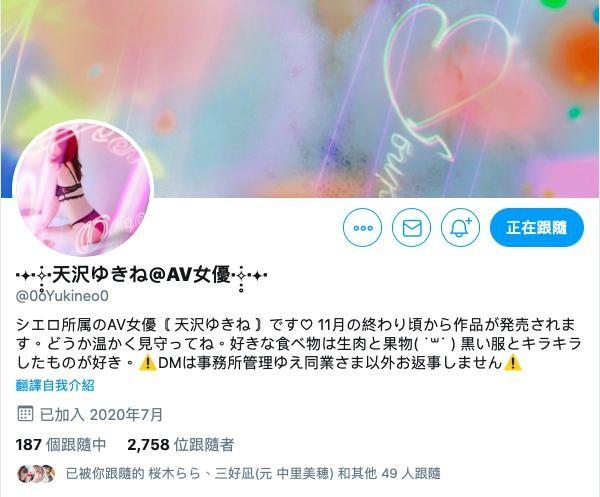 【6upoker】NNPJ-410:栗栖みなみ改名天沢 ゆきね(天泽雪音)重操旧业!