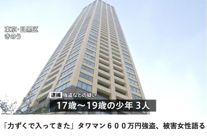 【6upoker】吓破胆!里美ゆりあ(里美优莉亚)豪宅被入侵还被抢走600万现金!