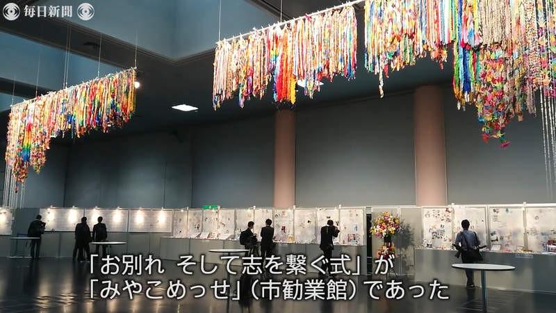 【6upoker】《京阿尼纵火最新发展》工作室展开拆除作业 继续培育下一代动画人才