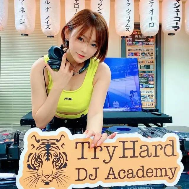 【6upoker】剑大直播精彩内容整理第十集 松下纱荣子引退离开东京