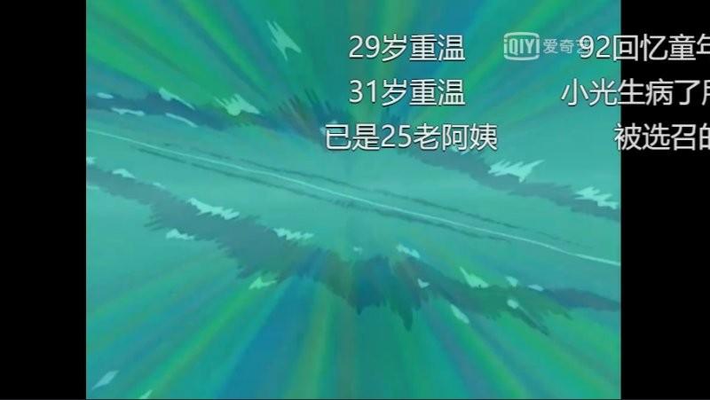 【6upoker】冒险动画《数码宝贝:最后的进化》 熟练的角色令人潸然泪下