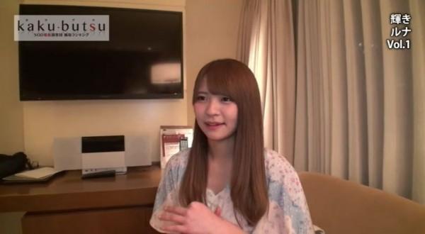 【6upoker】FLNS-036: 顶级美少女东条なつ(东条夏)竟是风俗店上班的外送妹!