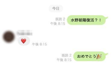 【6upoker】快讯:水野朝阳复活!