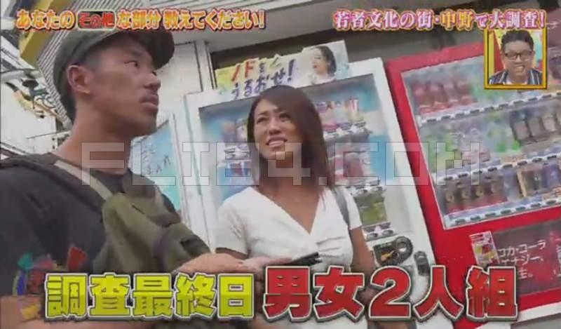 【6upoker】街访自我介绍被剪掉!GV男优苍武藏抱怨电视台职业歧视!
