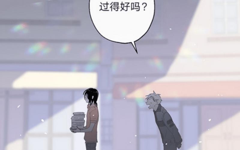 【6upoker】青春校园漫画《班长的兴趣》 班长的隐秘兴趣被副班长发现
