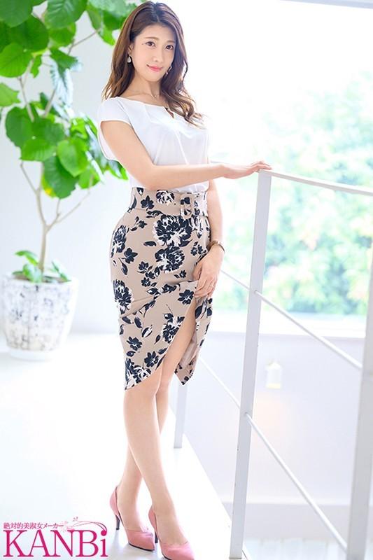 【6upoker】有贺美奈穗KBI-050 饥渴人妻被炮友推进业界