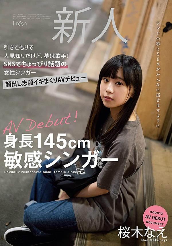 "【6upoker】樱木奈惠MIFD-141 暗黑界""歌手""的歌声不输梁静茹"