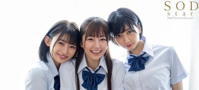 【6upoker】共演作品STARS-308 男老师被校园美少女组合诱惑