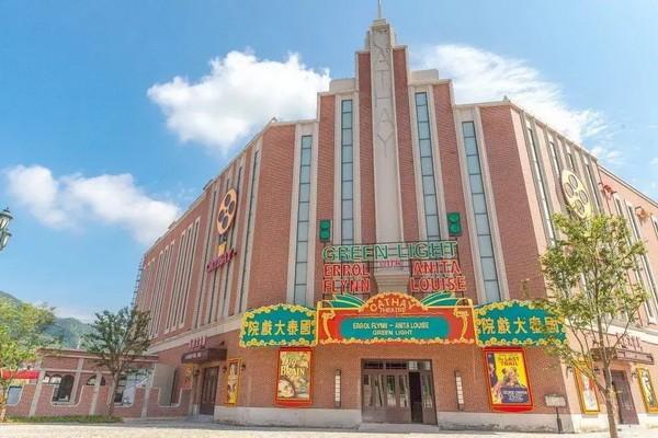 【6upoker】中智运动荣膺第十六届横店旅游合作商发展峰会奖项