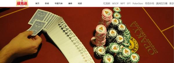 【6upoker】顶尖德州扑克牌手最欣赏的性格特点!