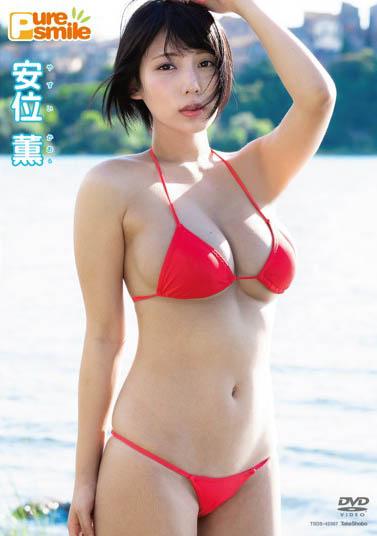 【6upoker】2021年Muteki超级新人!东之横纲.超巨乳写真女星「安位カヲル」AV出阵