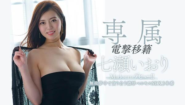 【6upoker】JUL-454:对手是しみけん和トニー大木!七瀬いおり更上一层楼!
