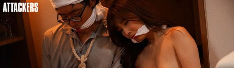 【6upoker】逃狱强暴犯!美女人妻「明里つむぎ」为救丈夫惨遭「中出五天五夜」!