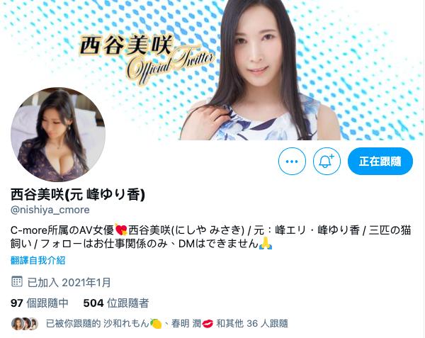 【6upoker】Super Body回归!西谷美咲再战江湖!