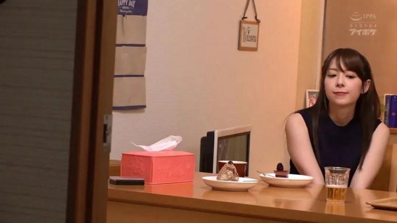 【6upoker】岬奈奈美IPX-470 女下属出差酒后讨好中年上司
