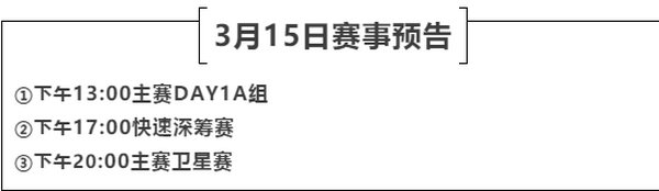 【6upoker】扑克迷马小妹儿赛事游之 大连杯第二季