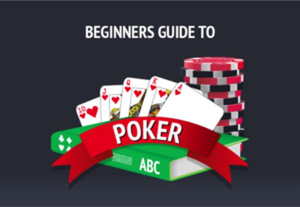 【6upoker】德州扑克新手需要知道的事(一)