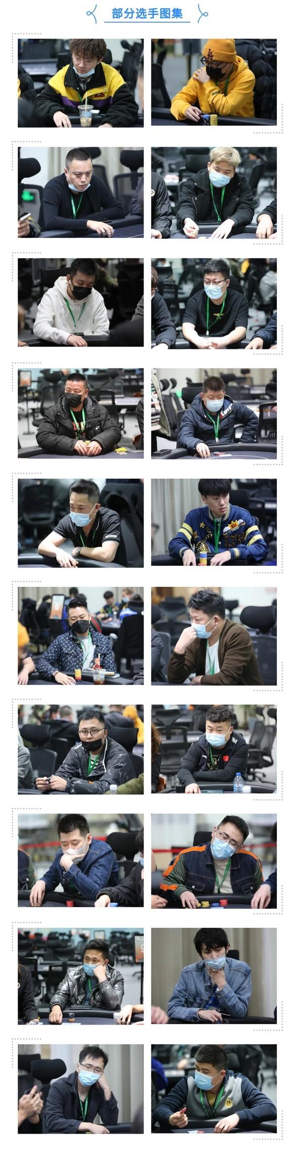 【6upoker】2021YPT黄河杯 | 主赛预赛B组开赛,王军成为全场CL!
