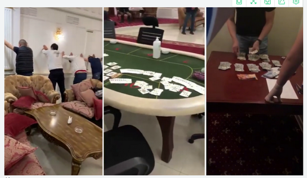 【6upoker】英国26名牌手因参加非法扑克比赛被罚
