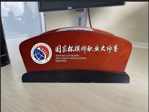 【6upoker】国家杯济南站将使用桌面裁判随机分配系统和发牌机