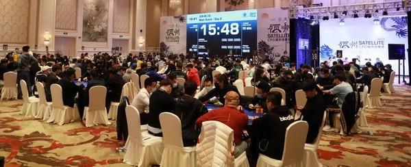 【6upoker】2021CPG福州站 林蔚领衔36人进入第三轮!何畅航遗憾成本届泡沫!