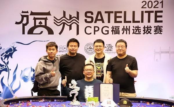 【6upoker】扑克迷马小妹儿专访CPG新科冠军——林蔚!