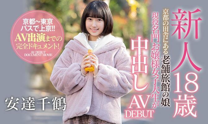 【6upoker】老家没生意做⋯18岁的她来到东京用下半身讨生活!