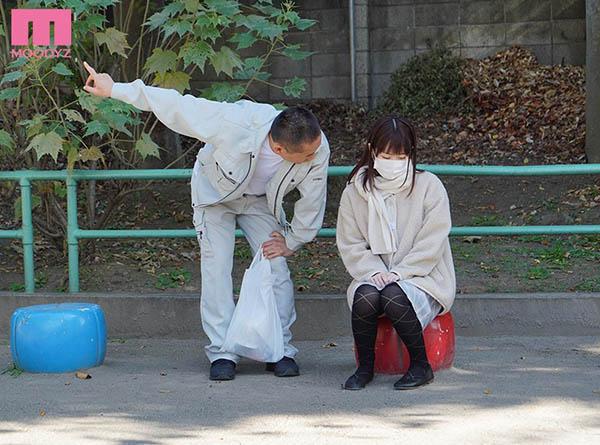 【6upoker】被失业欧吉桑诱拐!水卜さくら被搓到胸部都红了!