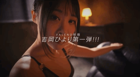 【6upoker】生涯第二站揭晓!吉冈ひより单挑男优茎英!