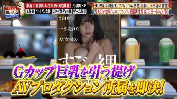 【6upoker】2019年她最卖!到现在还是无名女优的她月收入是?