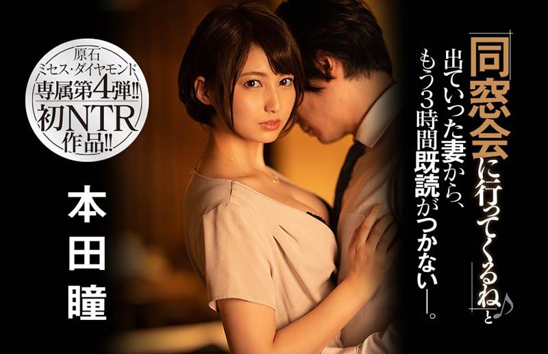 【6upoker】原石美人!次世代Star候补!让你一秒爱上她的人妻生涯初NTR! …
