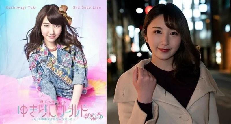 【6upoker】4月新人北野未奈 E-BODY专属演员实力强